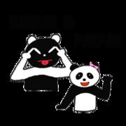 ダンダン&パンパン