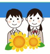 ドリームアシスト塾長ブログ〜白山市〜