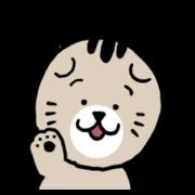 たれ耳ねこの仙台弁スタンプのブログ