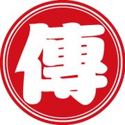 デンパチ岡山店