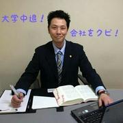 静岡の行政書士「やまも」とは何者?