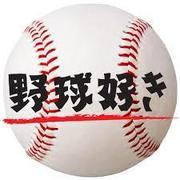EXながた教授のハンパねぇスポーツブログ