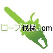 栃木発!ロープ伐採ブログ