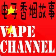 ChinaVapeTV チャイナアドバイス