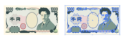 ベルメゾンクーポン1000円情報!