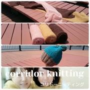 corridor knitting