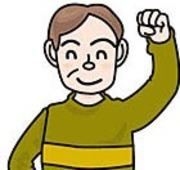東京オリンピックまでにサラリーマンを辞めるブログ