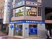 ブランド風月平塚店
