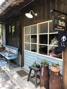 ticta   昭和レトロ家具 古道具 ハンドメイド雑貨