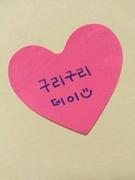 スアの韓国情報BLOG