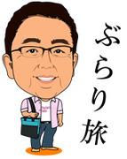 ローカル線完乗道中記〜ぶらりひとり旅〜