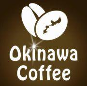 国産コーヒーを沖縄から 沖縄コーヒーアイランド