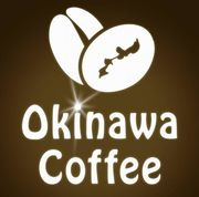 沖縄産コーヒーさんのプロフィール
