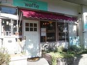 Handmade and Zakka*waffle*