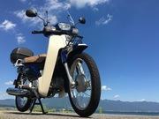 風に吹かれて〜バイク&ツーリングジャンキー