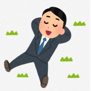 ロングショートの日本株ブログ