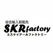 SKRfactory エスケイアールファクトリー