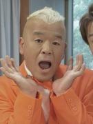 ものまね芸人 ウドの鈴木の☆真似してゴメン!さんのプロフィール