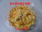 丹醸&スペペ 飲料マニアと雑学帝王!!