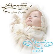 Amorosa mamma天使の糸&妖精の森