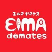 トルコを旅するエルマ・ドマテス
