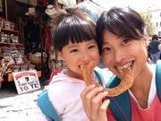 3歳と、世界一周ふたり旅^^ハワイ南米北欧中東アジア