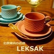 北欧雑貨Leksak  ウリキレマシタ