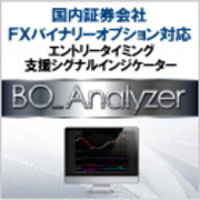 BO_Analyzer検証ブログ