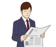 FX自動売買MT4EAで月10万円副収入を目指す会社員のブログ