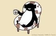 北の国のペンギンハウス