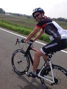 Vamos Ciclista