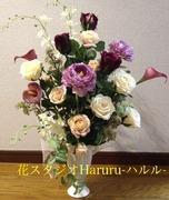 花スタジオHaruru-ハルル-