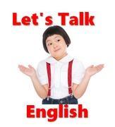 オンライン英会話で初心者が英語を話せるまで