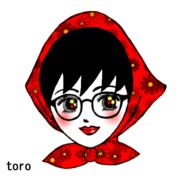 松田トロさんのプロフィール
