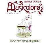 kyoko ikemura official blog