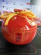 好香的中国紅