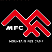 MFC (Mountain Fes Camp) アウトドア