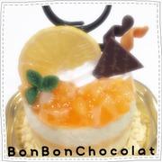 ハンドメイドSweetS*+Bon Bon Chocolat+*
