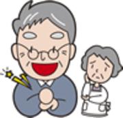 桑名の便利屋さん生活便利隊