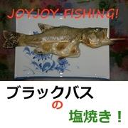 JOYJOY FISHING!