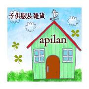 apilan~アピラン~ 韓国子供服