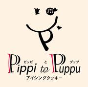 春日井市 ピッピとプップのアイシングクッキー教室