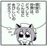 オナ禁系男子!〜モテない高校生がオナ禁に挑戦〜