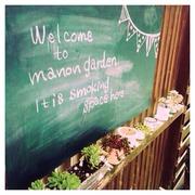 薩摩川内市の美容室manon . ママ美容師のキラキラblog