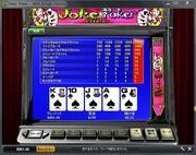 オンラインカジノ研究室