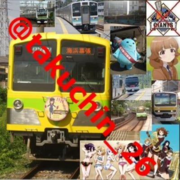 駅スタンプハンターのブログ