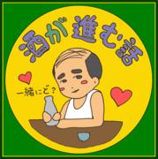 暇人が読むブログ♥maho_choco♥