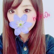 いつまでも可愛らしく*アラサ-minaの口コミblog