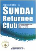 SUNDAI RETURNEE CLUBlog