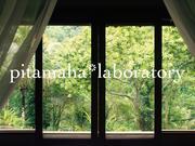 pita*maha laboratory